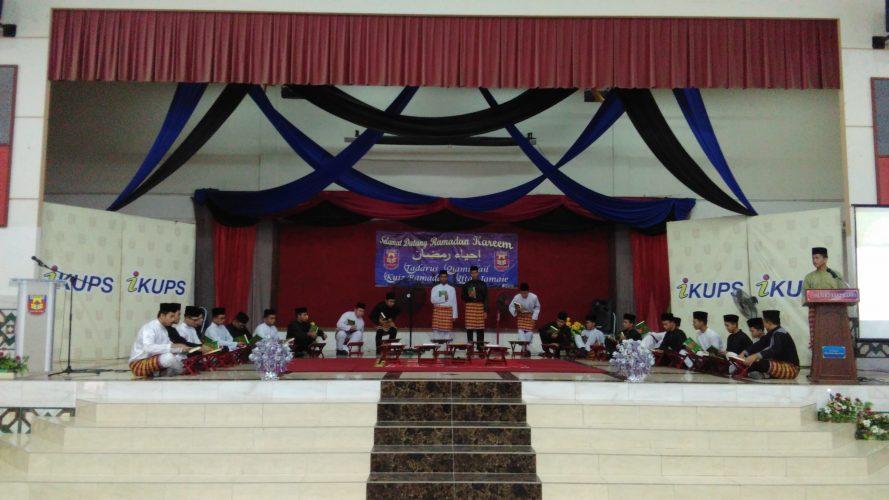 Majlis Khatam Al-Quran Peringkat Sekolah 1438 Hijrah